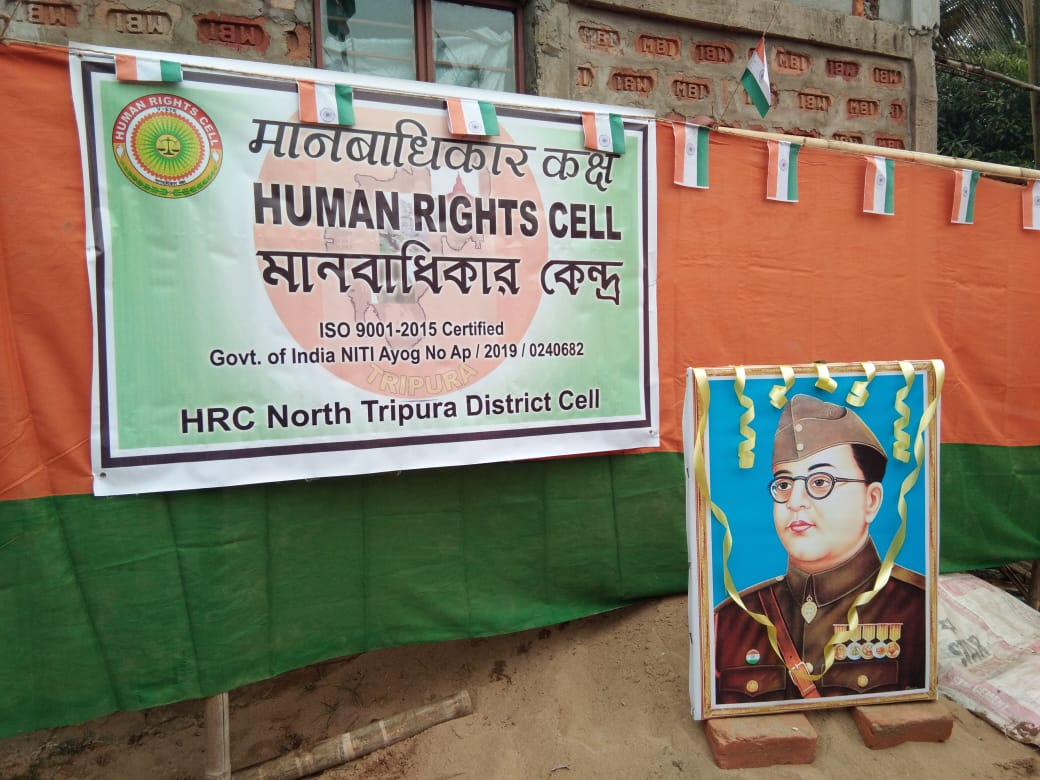 Netaji Subhash Chandra Bose jayanti celebration 23 rd January in North Tripura