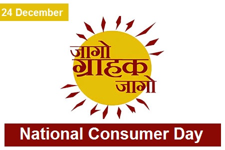 National Consumers Day
